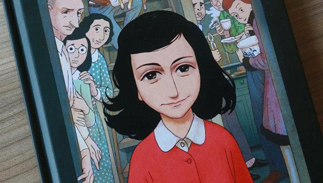 """Графический """"Дневник Анны Франк"""": зачем из известной книги сделали комикс"""