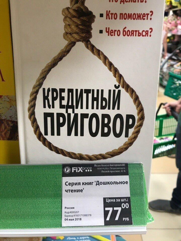 Такое возможно только в России прикол, россия, юмор