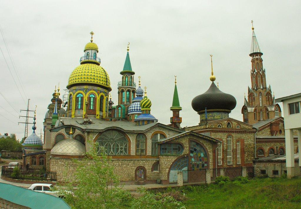 Открытка храм всех религий