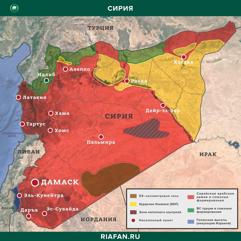 Последние новости Сирии. Сегодня 24 апреля 2020: https://mtdata.ru/u18/photoB23A/20971195198-0/original.jpg,5 млн на «поддержку демократии» в Сирии сирия