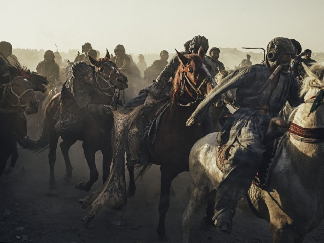 Известная с древности афганская забава