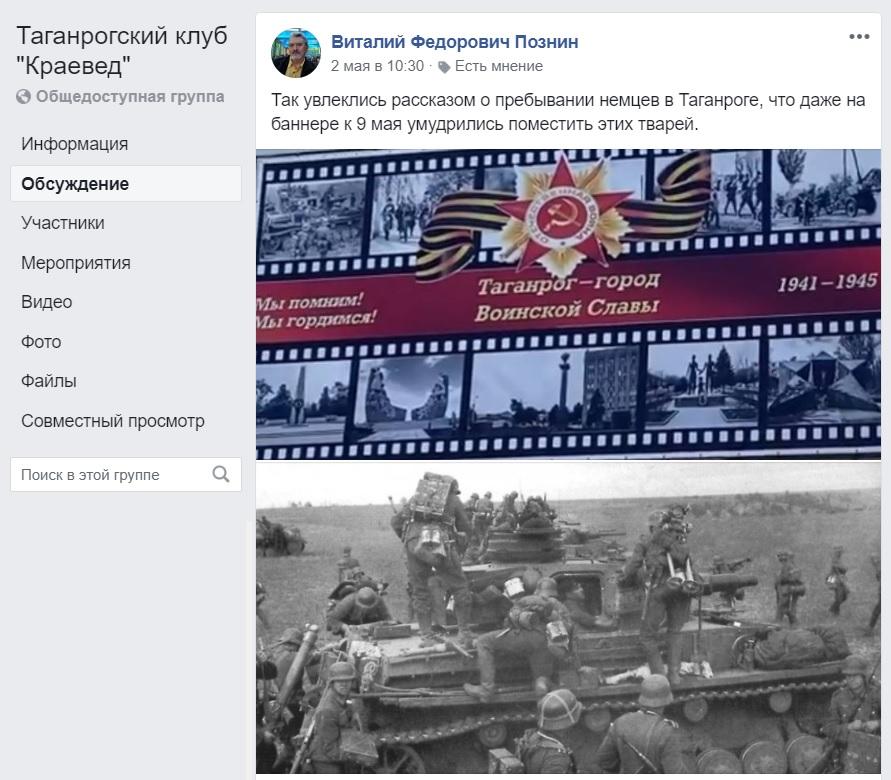 https://mtdata.ru/u18/photoB3B4/20312730421-0/original.jpg#20312730421