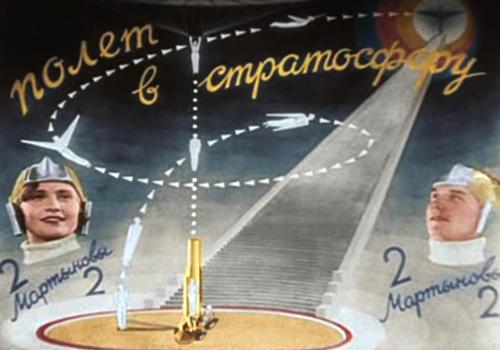 Путин поручил «Роскосмосу» и РАН заняться развитием полетов в стратосферу космос,общество,Роскосмос,россияне