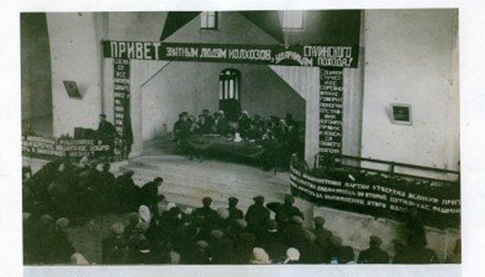 Слет колхозников-стахановцев в Спасском храме села Кукобой, 1934 год