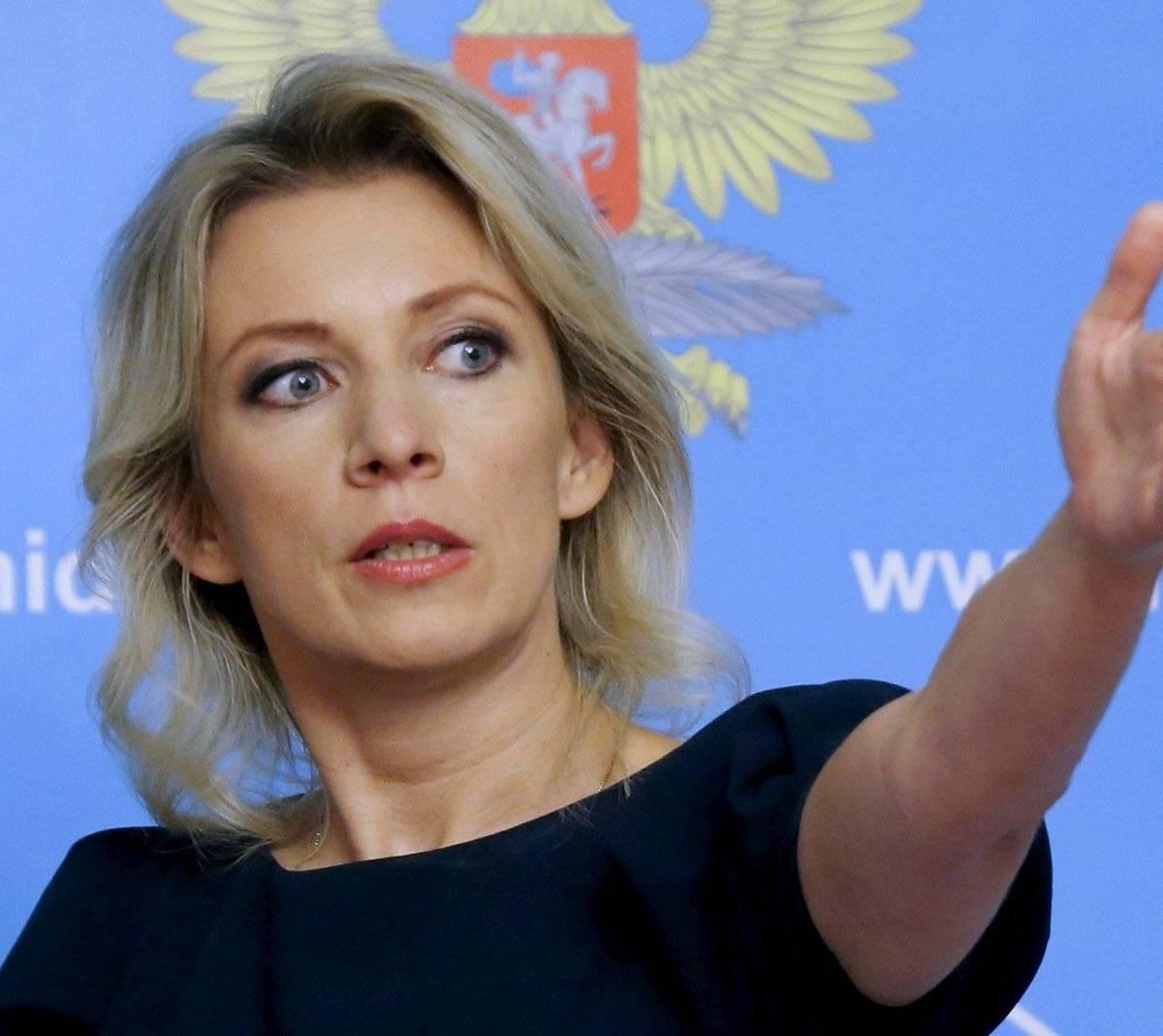 Захарова: Россия открылась для Запада, а тот окружил её колючей проволокой