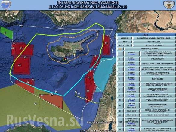 СРОЧНО: ВМФ России закрывает район восточного Средиземноморья (КАРТА)