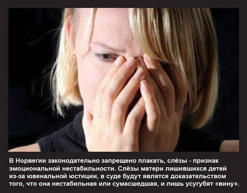 Преддверие ада — рай западного образца. Волосы дыбом от такой «цивилизации»!!!