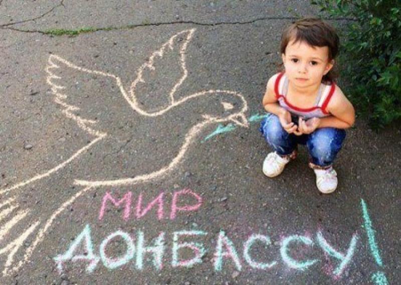 «Путин, верни детей Донбасса!» Украина подала очередной иск в ЕСПЧ  против страны-агрессора
