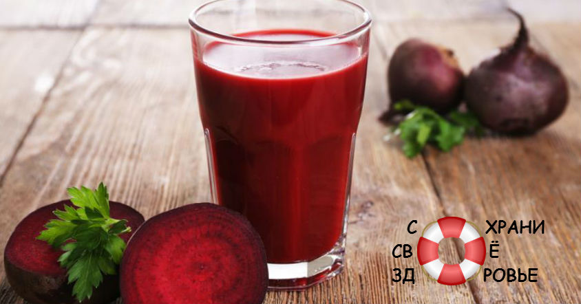 Свекольный сок — его польза …
