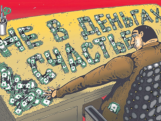 Средняя зарплата чиновника — 118 тыс. руб.