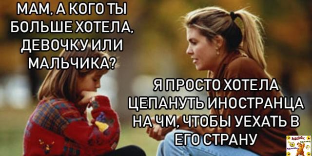 Женская логика — Женщина, поясните суду, по какой причине вы подали заявление на развод?...