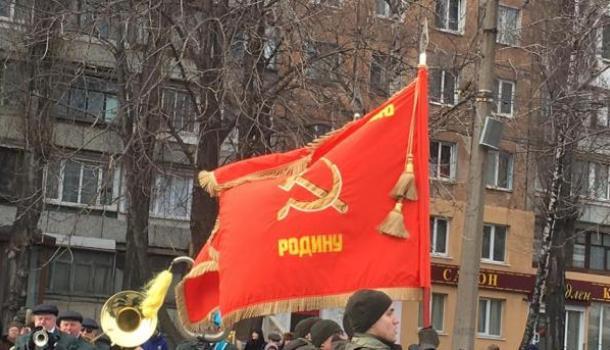 В Кривом Роге украинские нац…