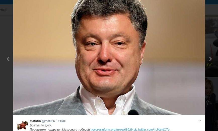 Порошенко торжествует: вступили в силу расширенные санкции Киева против РФ