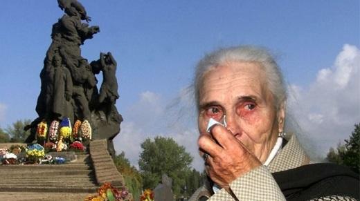 Трагедии «Бабьего Яра» 77 лет