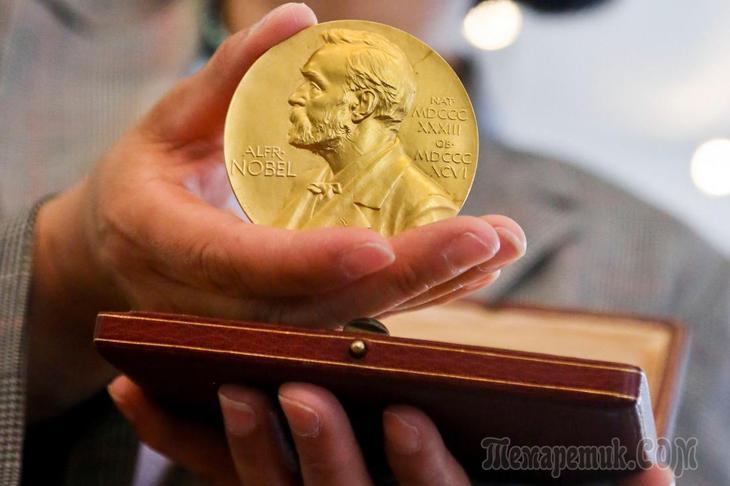 А судьи кто? Недостойные обладатели Нобелевской премии