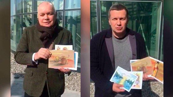 """Люди обратились к Киселеву и Соловьеву: """"Мне надоело видеть ваши лица по телевизору, уйдите"""""""