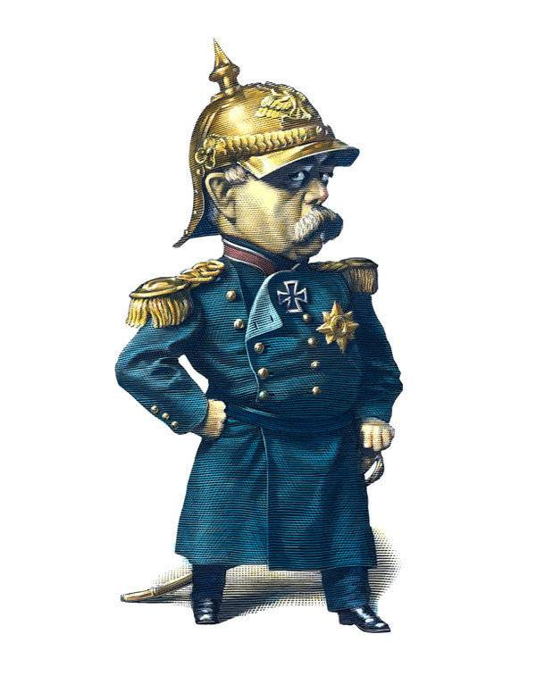 Отто фон Бисмарк: «Кто это —…