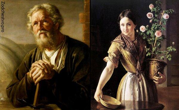 Портреты Тропинина: «Самсон Суханов» (1823) и «Девушка с розами» (1850).