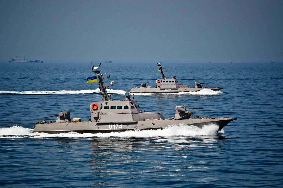 Украинская военно-морская ба…