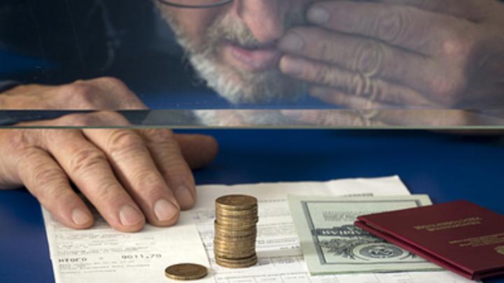 """""""Это правда жизни"""": Пенсионная реформа сыграла против государства, люди выбирают """"конверт""""- эксперт россия"""