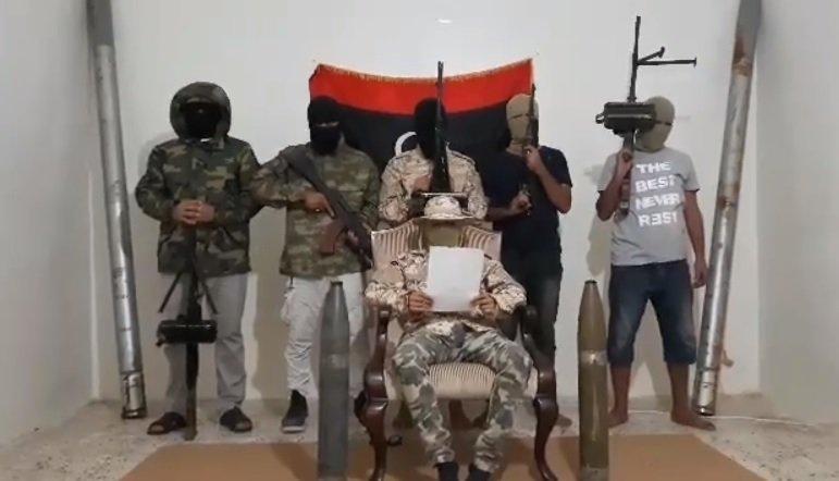 Молодежное движение Триполи