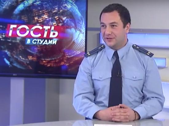 Про уволенного крымского прокурора