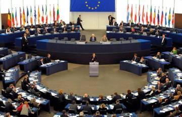 Маркер европейского единства…