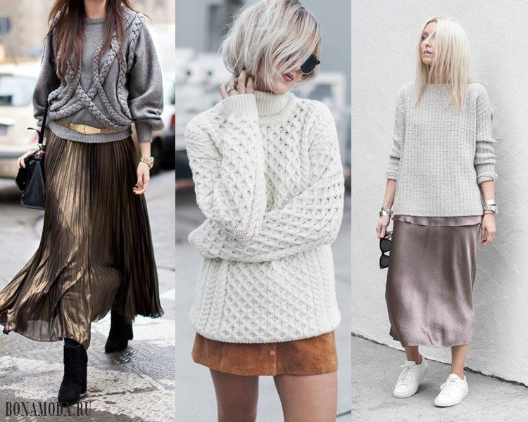 Женские трикотажные свитера 2017-2018: сочетание с юбками