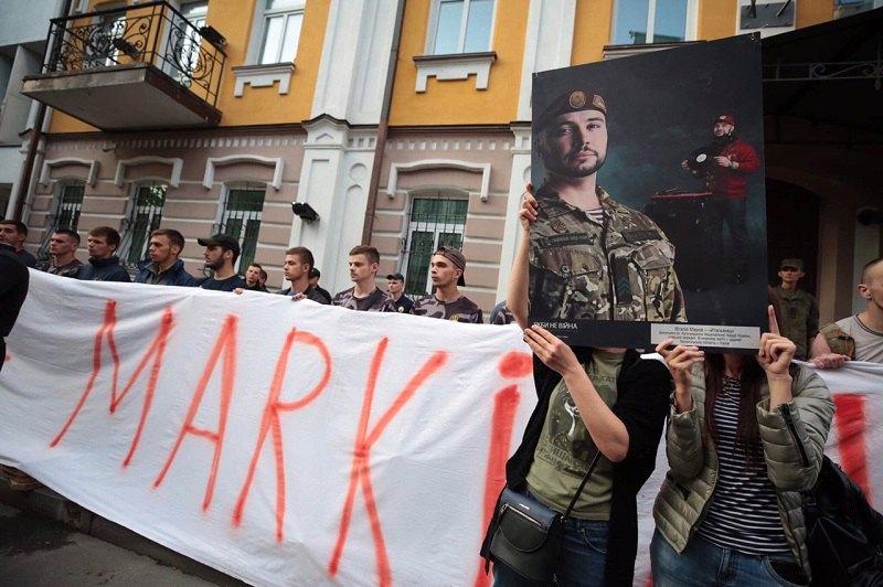 Юлия Витязева: Украина проти…