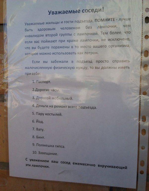 https://mtdata.ru/u18/photoC17F/20363782330-0/original.jpg#20363782330