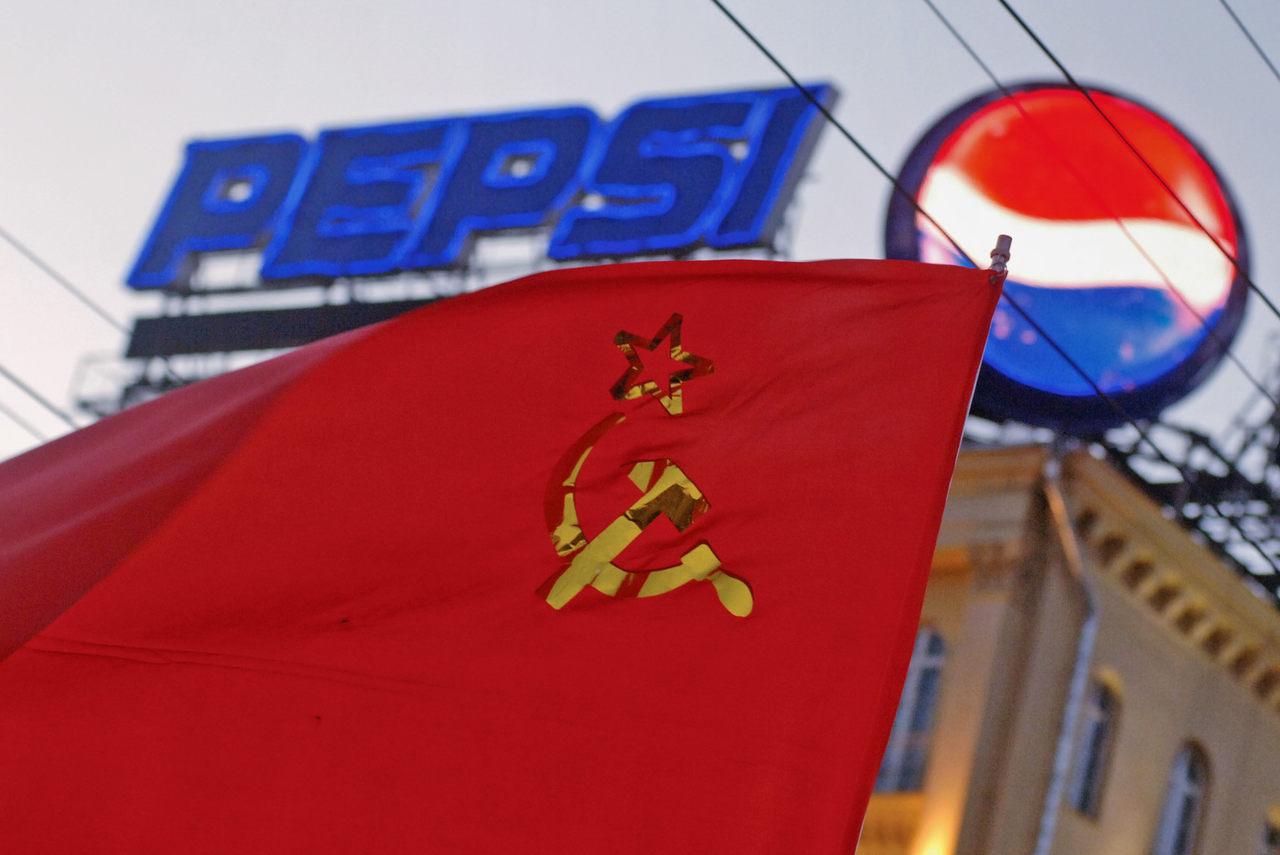 Советский Союз расплачивался…