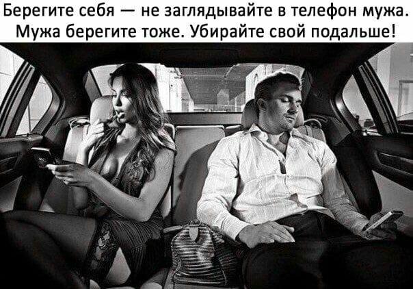 Только жалкие подкаблучники слушают женщин! Настоящий мужик сам знает... Весёлые,прикольные и забавные фотки и картинки,А так же анекдоты и приятное общение