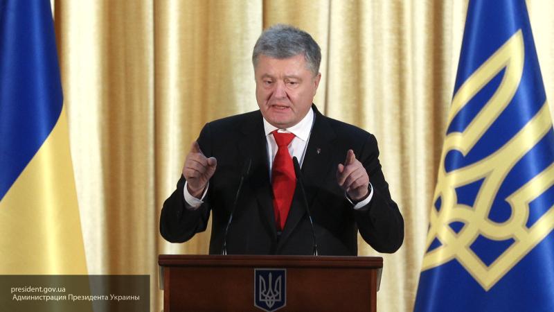 """На Украине начали работать над """"азовскими санкциями"""" против России"""