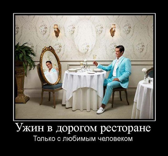 Картинки для ресторана прикол