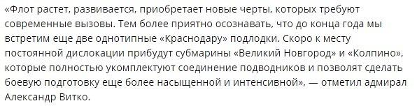 Сильный ответ Путина на современный вызов