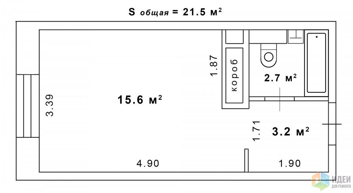 Научный пост (потому что со словом нано-). Студия 21.5 кв.м