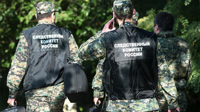 СК РФ: Осеннюю бойню в Керчи устроила группа террористов