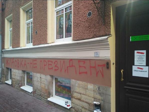 За Крым и мужа-еврея. Собчак, не выдержав, наносит обидчикам ответный удар