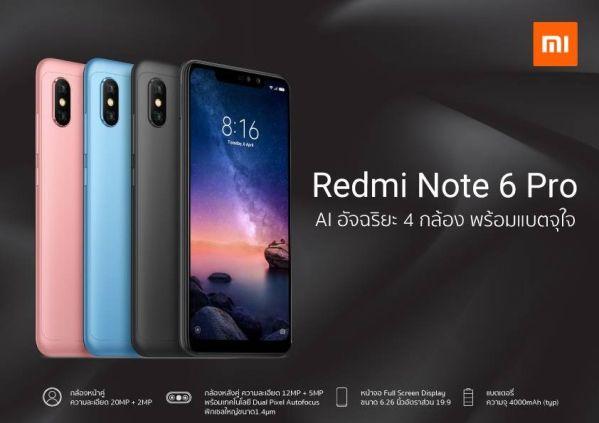 Анонсирован смартфон Xiaomi Redmi Note 6 Pro