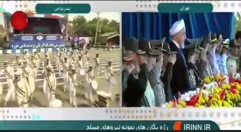 Количество жертв в результате теракта в Иране возросло до 29 человек