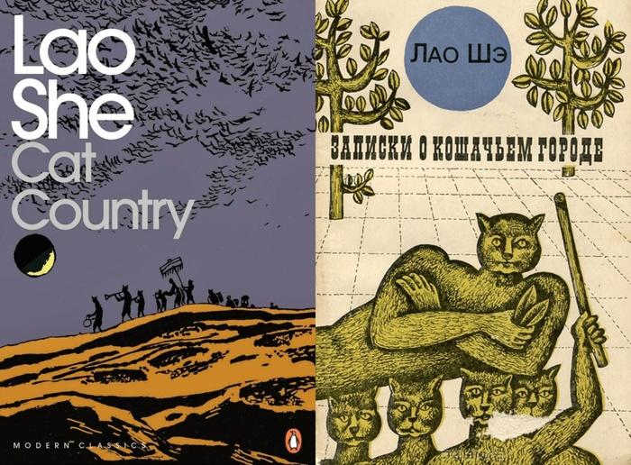 Какую фантастику пишут в Китае. Часть 1. Книги, Фантастика, Китай, Интересное, История, Длиннопост