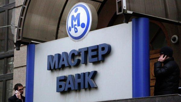 """""""ВТБ 24"""" выплатил 2,24 млрд руб московским вкладчикам Мастер-банка"""