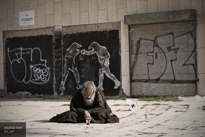 Константин Блохин: Социальное неравенство в США будет нарастать геополитика