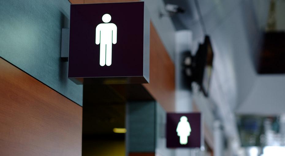 Туалетный вопрос. Унижение женщин «по-маленькому»
