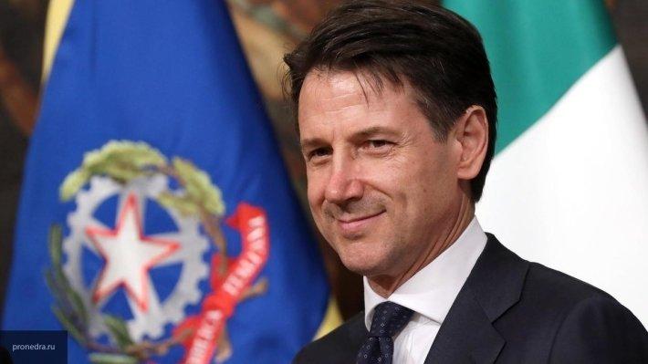 Премьер Италии прибыл в Москву