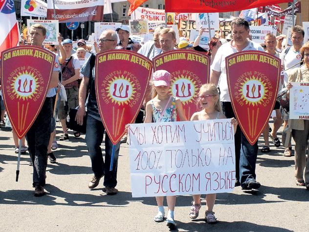 Осколки империи: почему из постсоветских республик продолжают выгонять русских
