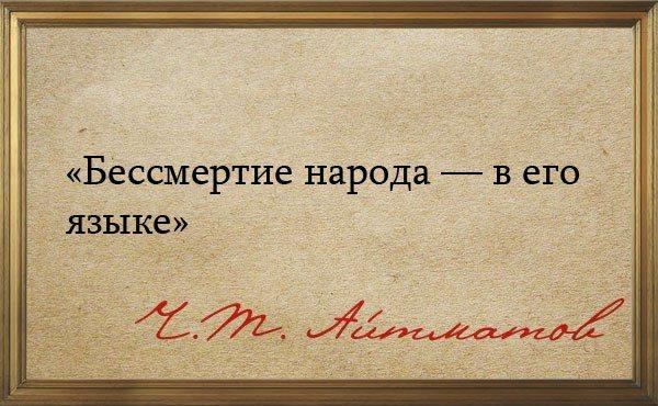 Почему русский язык великий и могучий?