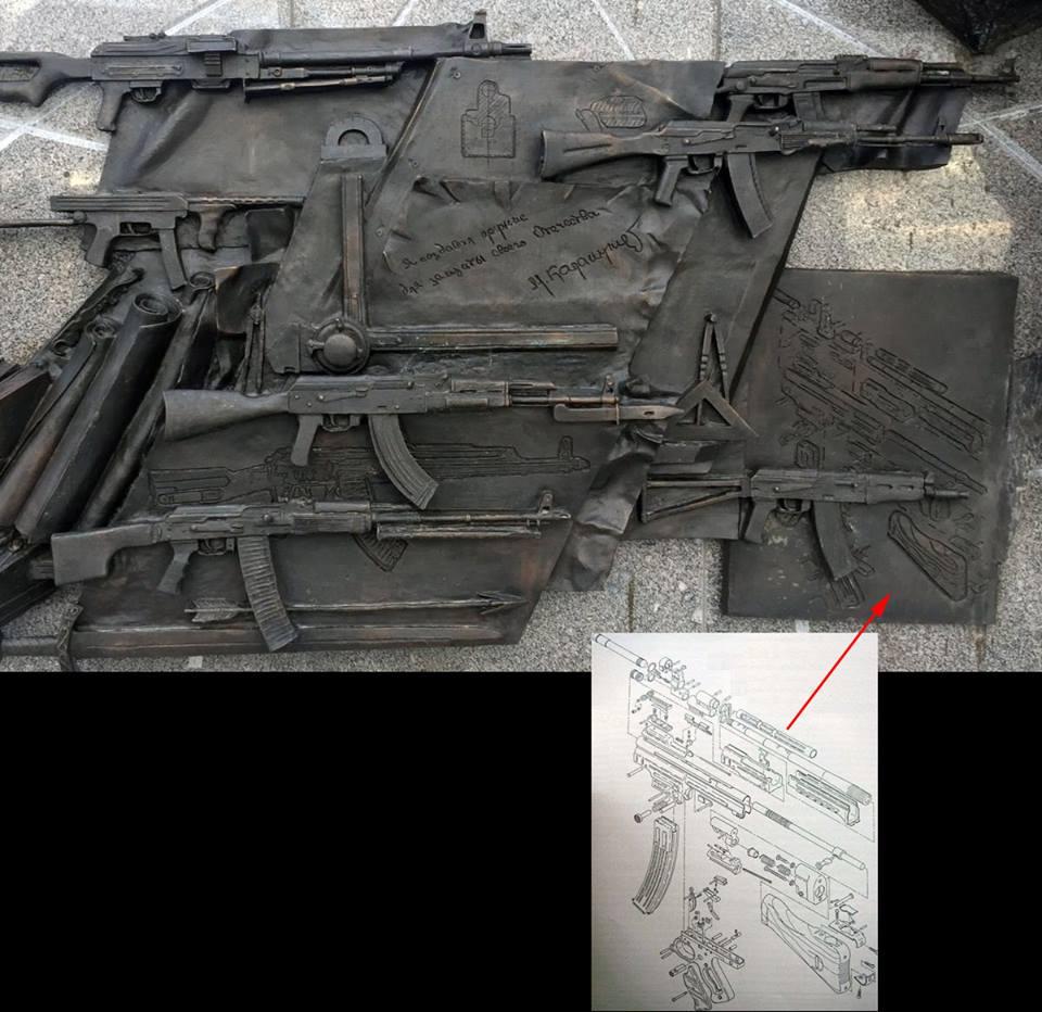 Салават Щербаков о чертеже немецкой винтовки на памятнике Калашникову: ошибки бывают