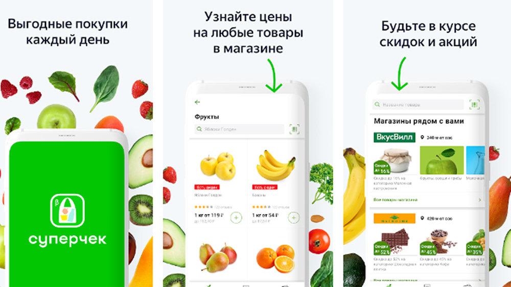 """Приложение """"Яндекса"""" ищет са…"""