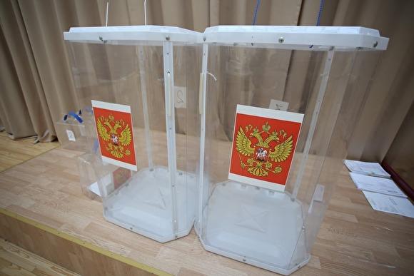 «Левада-центр» констатирует увеличение доли россиян, не желающих участвовать в выборах